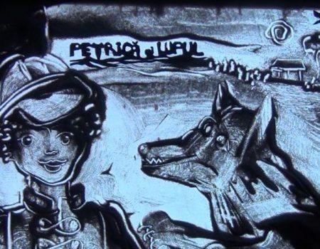 Petrică și Lupul